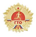 логотип для раздела